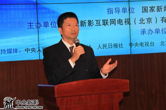 富士康科技集团总经理、宇宙世代创办人兼董事长蒋浩良致辞