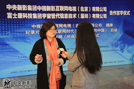 纪录片《服饰上的中国》导演叶晶接受记者采访