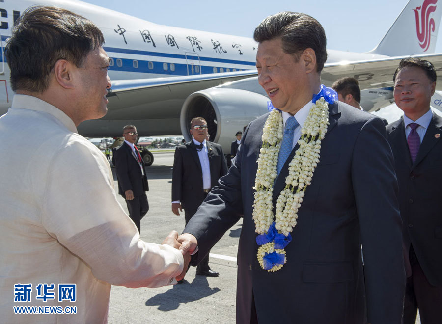 Chinese President Xi Jinping has arrived in Manila, the Philippines, to attend the 23rd Asia-Pacific Economic Cooperation Economic Leaders