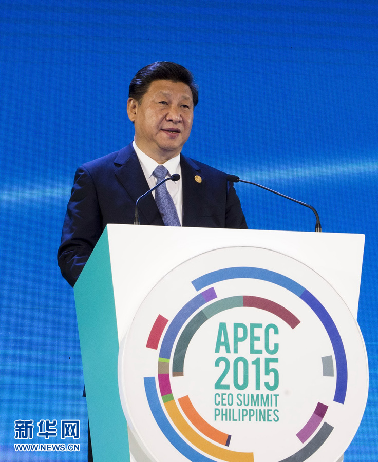 President Xi delivers keynote speech at APEC CEO summit in Manila