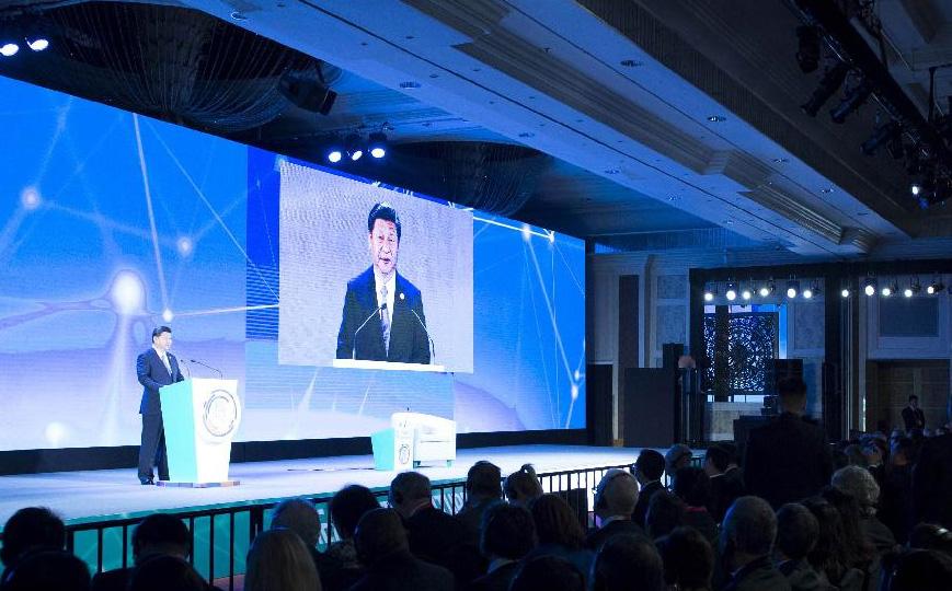 Le président Xi Jinping prononce un discours