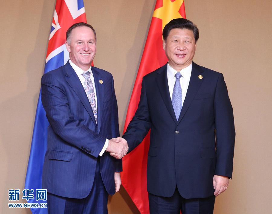 الرئيس الصيني يجتمع مع رئيس الوزراء النيوزيلندي
