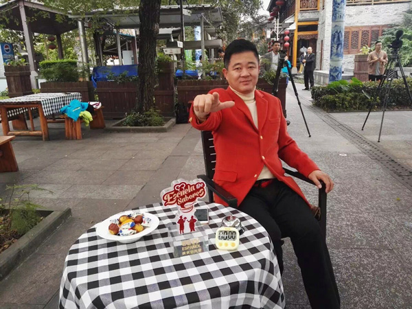 El nuevo programa de CCTV en español llega a la ciudad de Chongqing