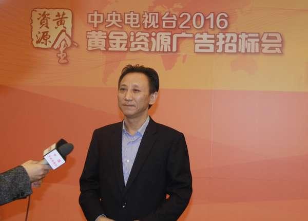 简一陶瓷董事长李志林