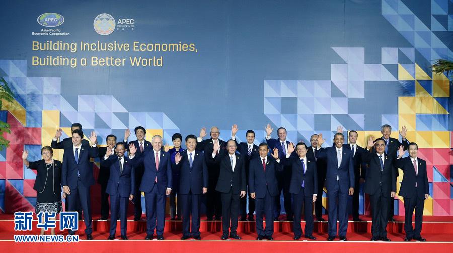الرئيس الصيني شي جين بينغ يحضر الاجتماعات غير الرسمية لزعماء الأبيك
