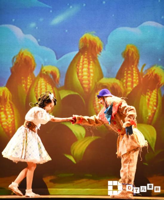 DT儿童剧《绿野仙踪》长春首演欢乐继续