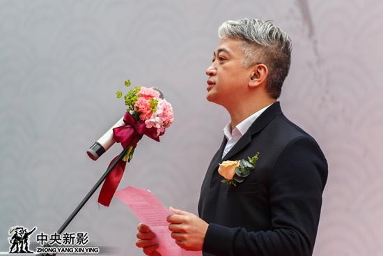 时间汇董事长林晓哲先生代表舌尖馆致欢迎辞