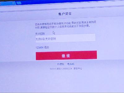 重大消息!8月8日中国高铁再次提速!(附:最新长编复兴号介绍)