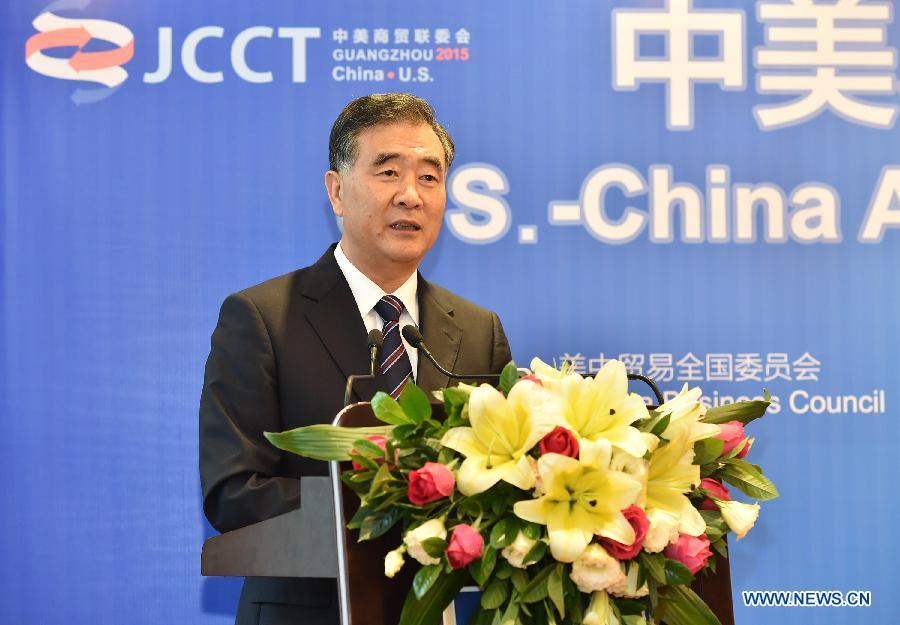 icq торгового представителя в гуанджоу: