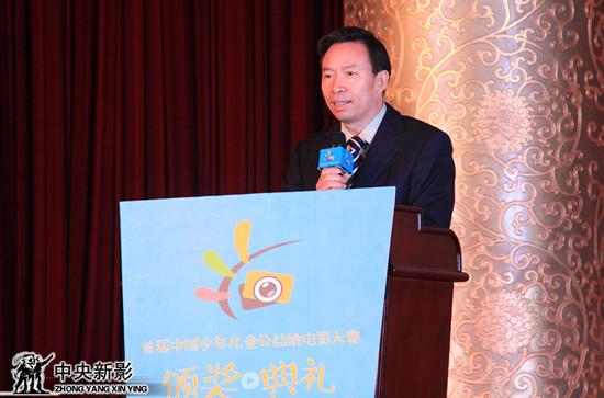 中央新影集团副总裁、总编辑,首届中国少年儿童公益微电影大赛组委会常务副主席郭本敏致辞。