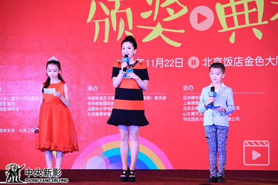著名主持人彩虹姐姐和优秀学生代表颜政宜、陈睿哲共同主持了颁奖盛典