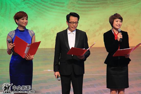 中央电视台著名主持人王玲玲,吉林电视台著名主持人郭佳,中央新影百集诗歌文化专题节目《诗意中国》主持人、著名朗诵家张宏共同主持。