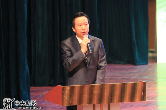 中央新影集团副总裁、总编辑郭本敏代表组委会致辞