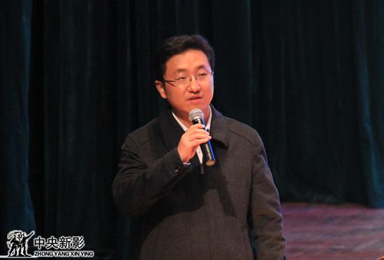 国务院国资委新闻中心副主任、央企影像联盟主席胡钰致辞