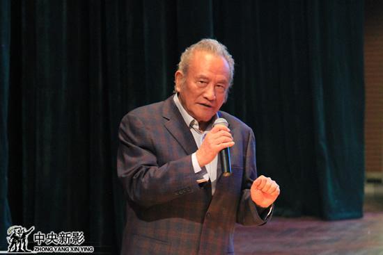 著名表演艺术家杨在葆发言