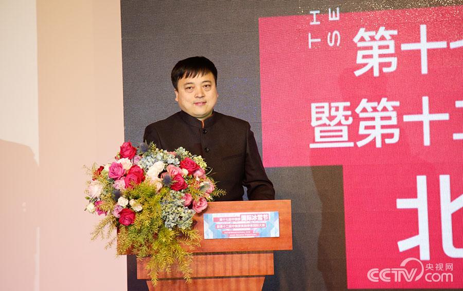 Хөлөнбуйр хотын аялал жуулчлалын компаны захирал дарга Ван Яньнянь.