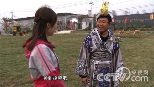 """""""王大哈""""悟出的创业门道"""