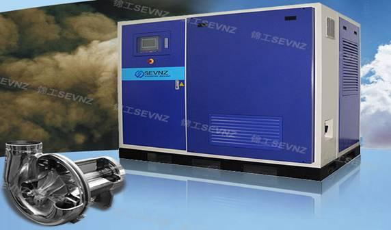 森兹SEVNZ品牌登陆中国,磁悬浮离心式鼓风机面市