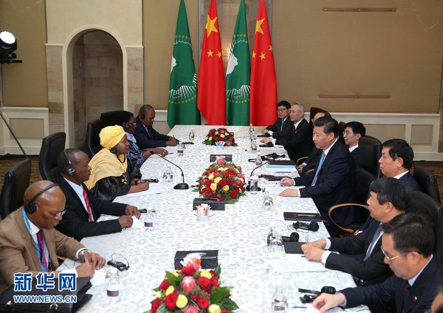 الرئيس الصيني يلتقي رئيسة مفوضية الاتحاد الأفريقي