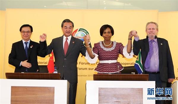 الاجتماع الوزاري السادس لمنتدى التعاون الصيني الأفريقي يعقد في بريتوريا