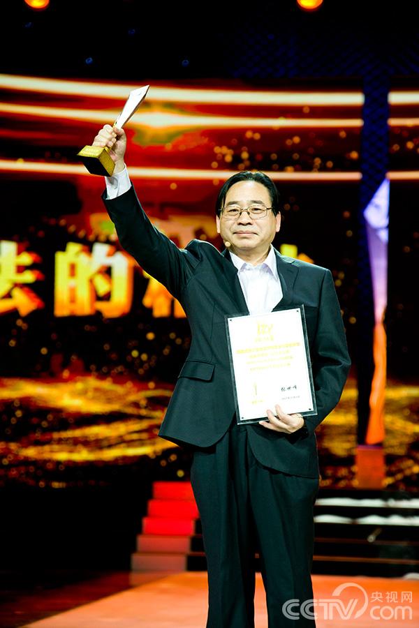 中国儿童福利和收养中心主任 张世峰
