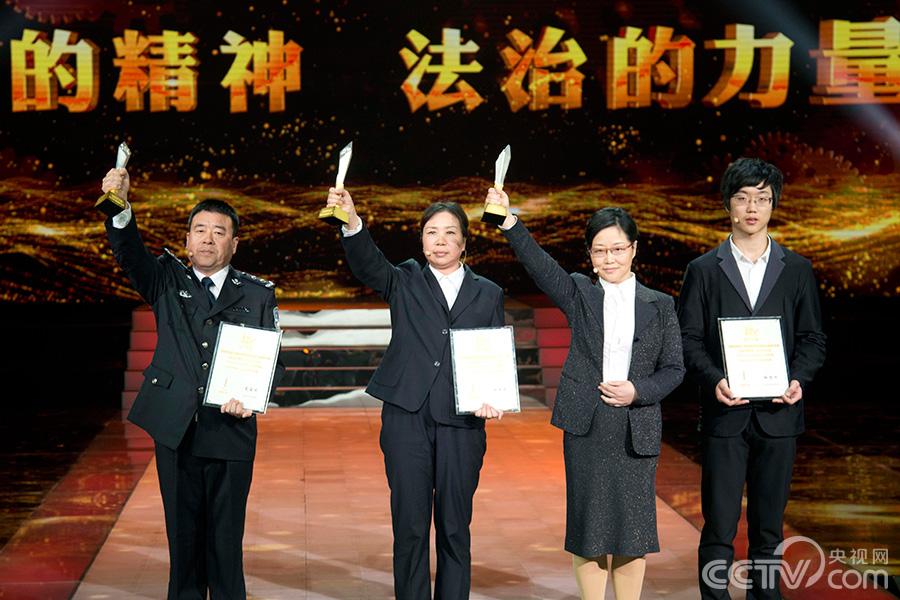 年度致敬英雄:邹碧华、陈运周、高宝来家属上台领奖