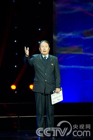 北京市昌平区司法局副处级调研员 邢建平