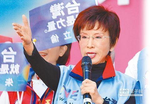 朱立伦成立竞选总部,洪秀柱首度站台。来源:台湾《中国时报》