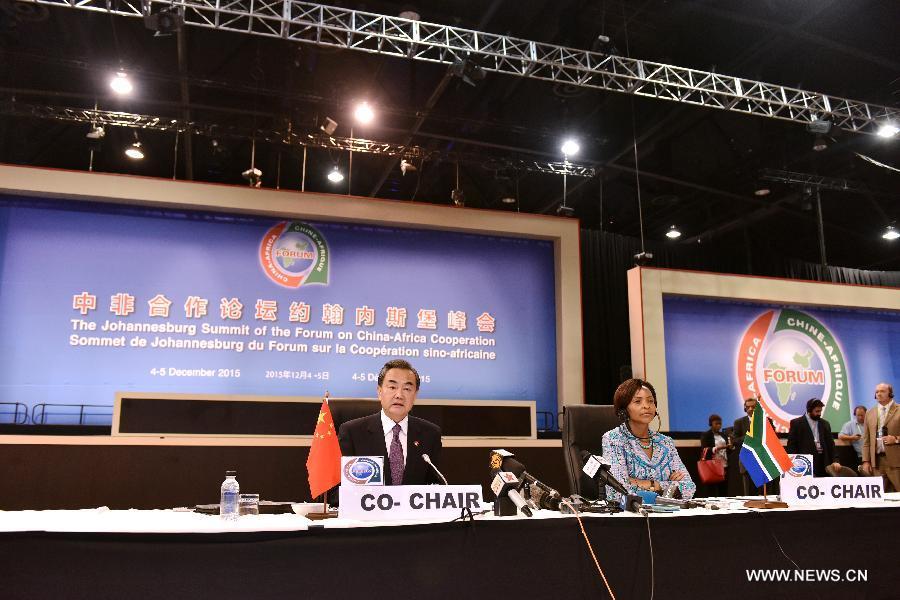 Conférence de presse pour la clôture de la FOCAC