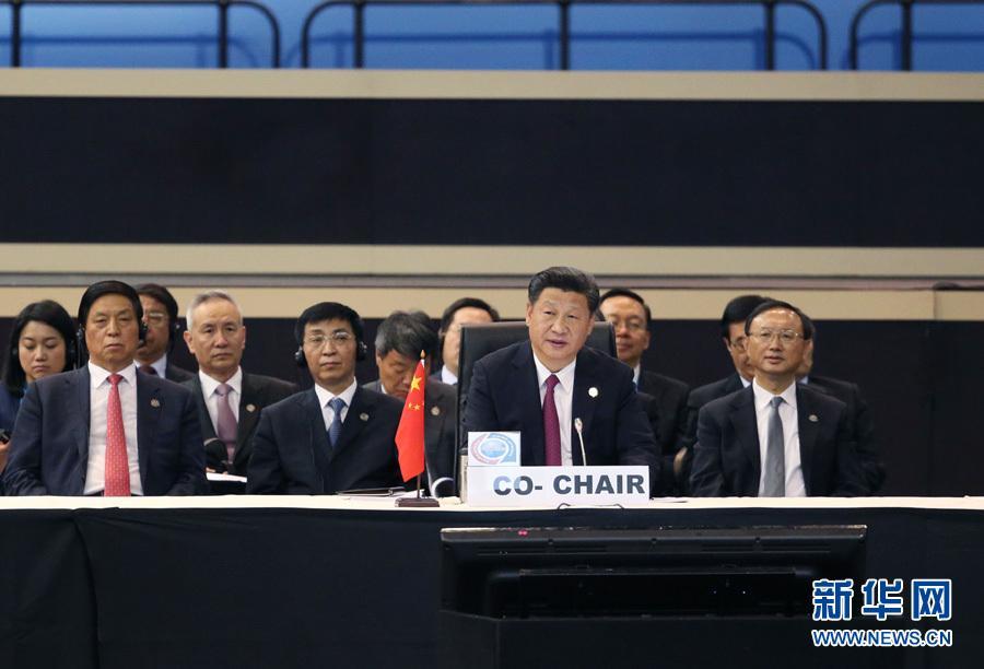 La Chine et l'Afrique renforcent leurs liens