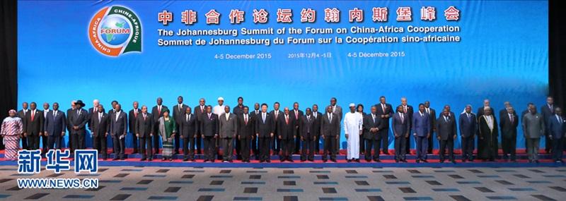 الرئيس الصيني يقترح علاقات تعاونية إستراتيجية شاملة