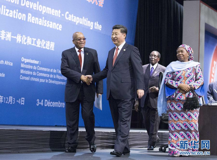 الرئيس الصيني يلقي كلمة في اجتماع الحوار رفيع المستوى لرجال الأعمال