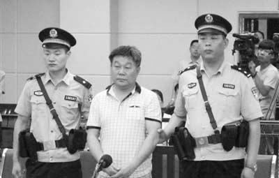 2015年6月23日,石家庄市中级人民法院对边飞进行一审宣判。(图片由河北省纪委提供)