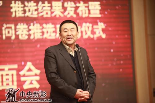 中央电视台副台长高峰讲话