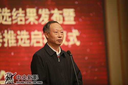 国务院三峡办原常务副主任高金榜发言