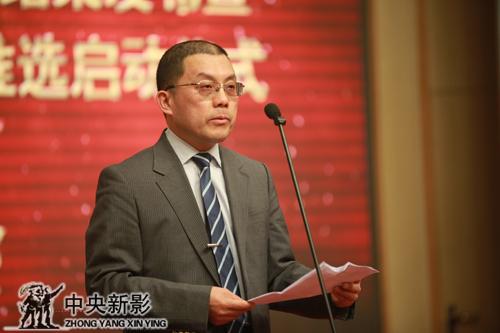 重庆市万州区人民政府副区长吴宏伟介绍万州旅游发展情况