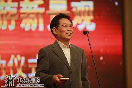 中国政研会副会长、中央宣传部原秘书长官景辉评价活动的意义