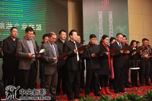 """""""新三峡绿旅游产业联盟""""宣布成立,并发表""""绿色宣言"""""""