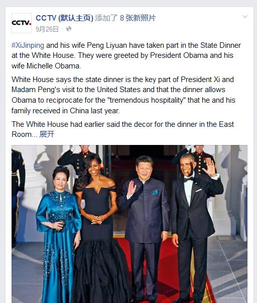 CCTV全球頁英文賬號在習近平主席訪美期間發布的圖片帖文《習近平與彭麗媛參加白宮晚宴》在Facebook上獲得網友火熱關注,單帖曝光量超過1115萬次。