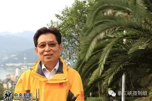 中央宣传部原秘书长 官景辉