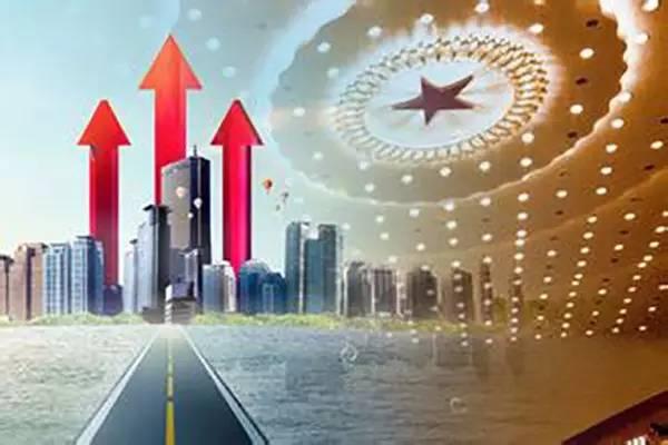读懂习近平讲话:中国经济未来怎么搞?新战略已