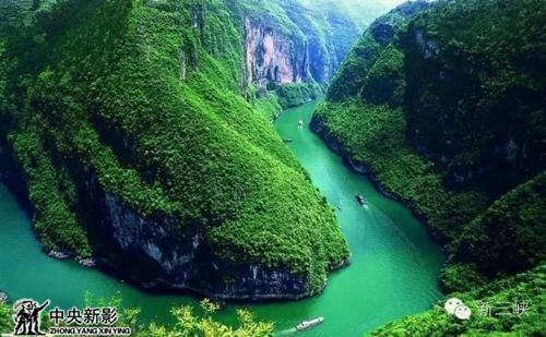 图为:巫山小三峡