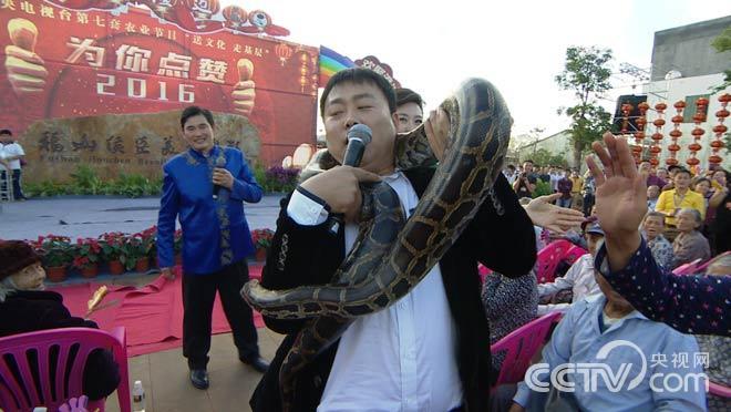 《为你点赞》走进海南澄迈元旦特别节目