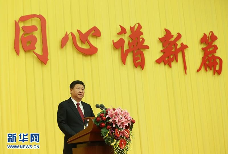 الرئيس الصيني شي جين بينغ يلقي خطابا هاما
