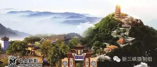 图为:鬼城名山