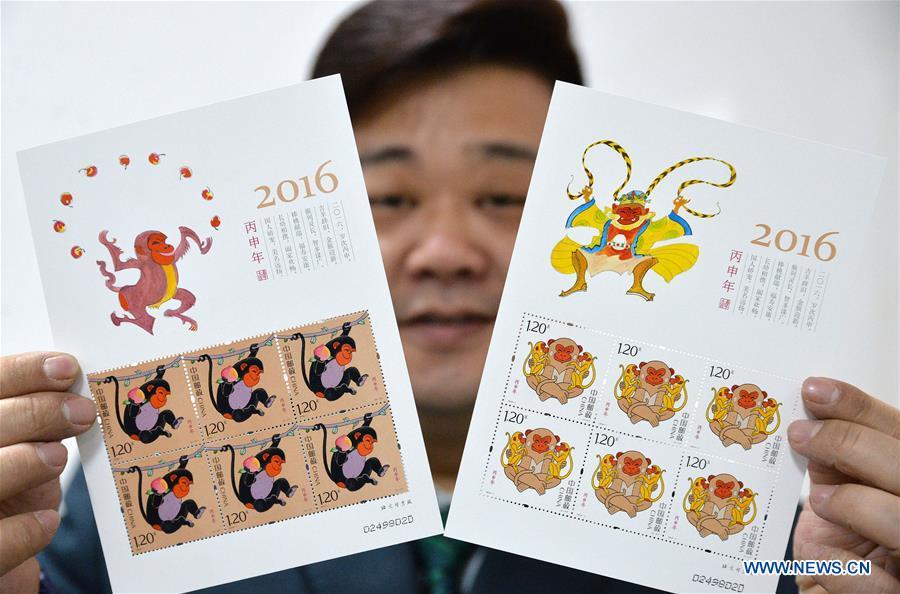Un employé de poste montre des timbres spéciaux émis pour l