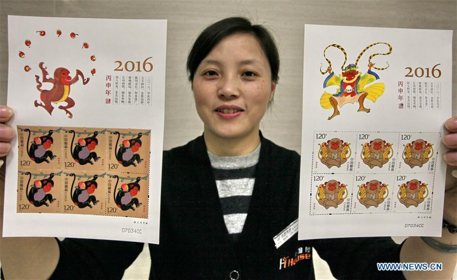 Une employée de poste montre des timbres spéciaux émis pour l