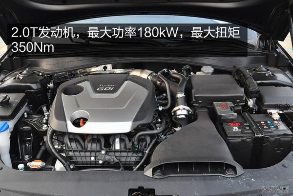 起亚全新k5购车手册