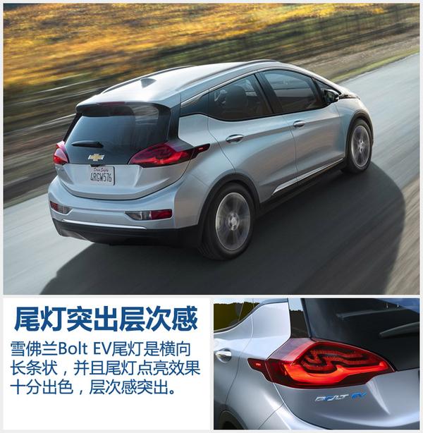 雪佛兰电动车售价不足20万 竞争宝马i3高清图片