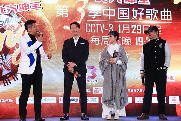 第三季《中国好歌曲》原创启动